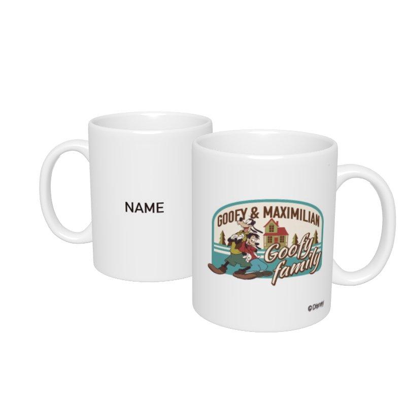 【D-Made】名入れマグカップ  グーフィー&マックス We love Goofy