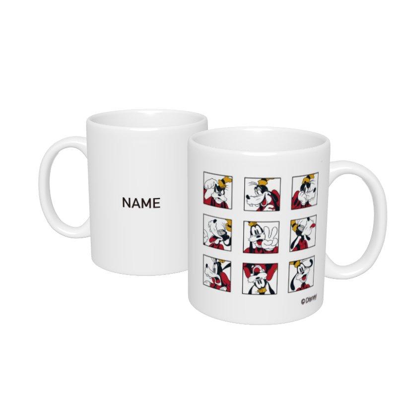 【D-Made】名入れマグカップ  グーフィー 集合