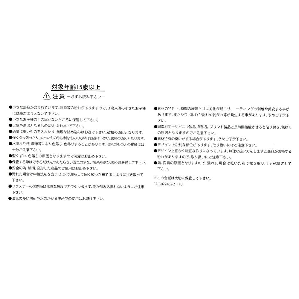ユニベアシティ サディーク&ライル ローズ ポーチ(S) UniBEARsity 10th ANNIVERSARY
