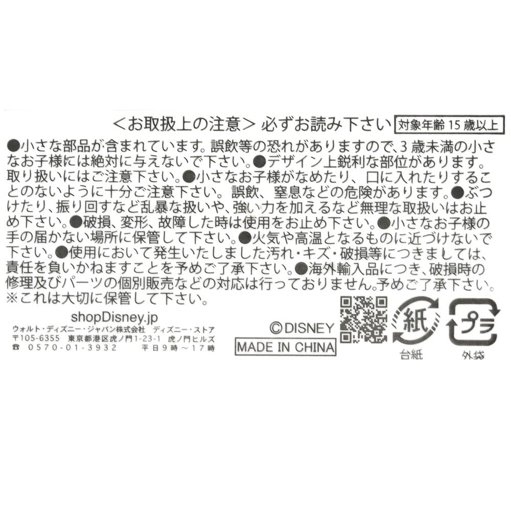 マーベル シャン・チー ピンバッジ ネオンカラー シャン・チー/テン・リングスの伝説
