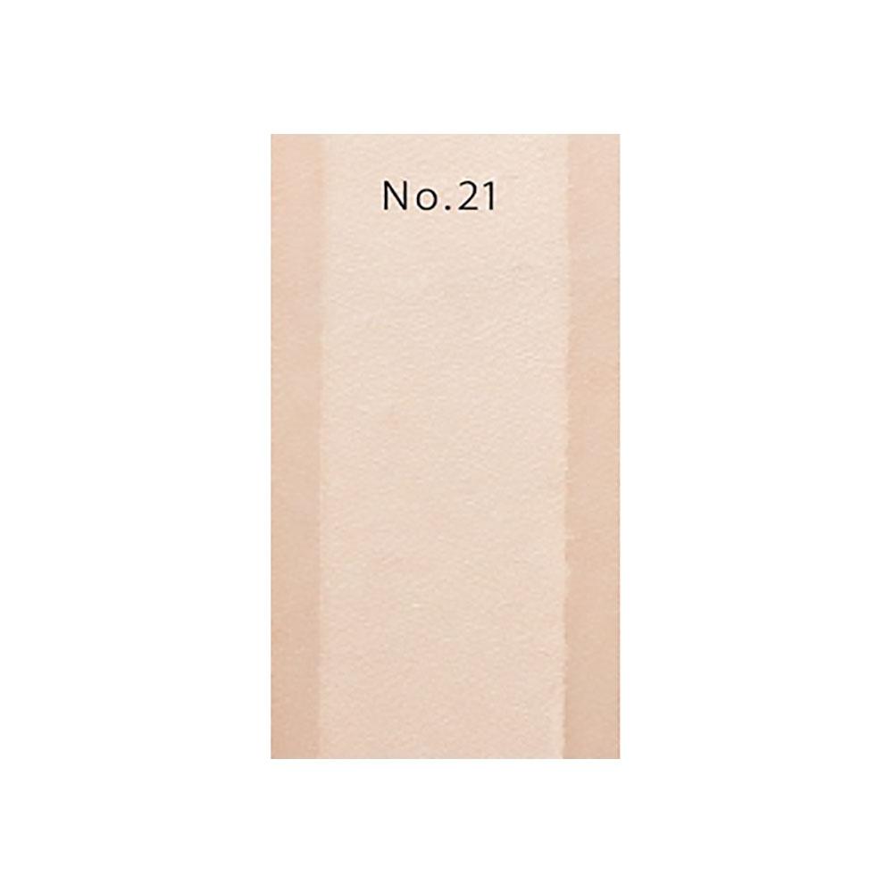 【MISSHA】マリー おしゃれキャット M クッションファンデーション プロカバー No.21 Chocolate cosme