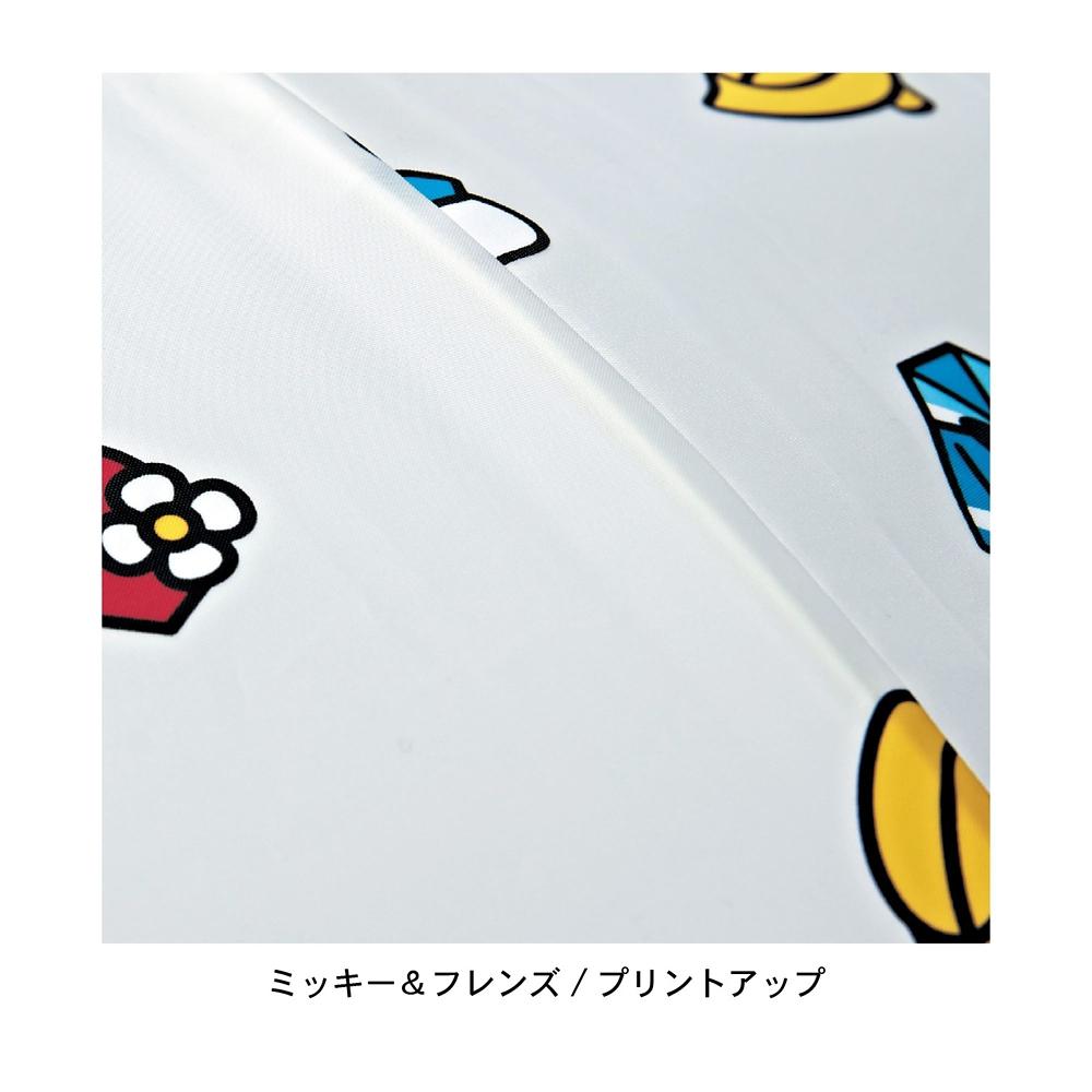 ミッキー&フレンズ ビニール傘