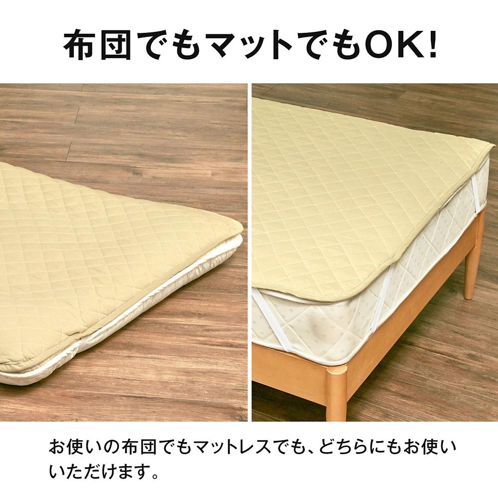 ドナルド 枕パッド&敷きパッドセット シングル リバーシブル 接触冷感 ソフトパイル