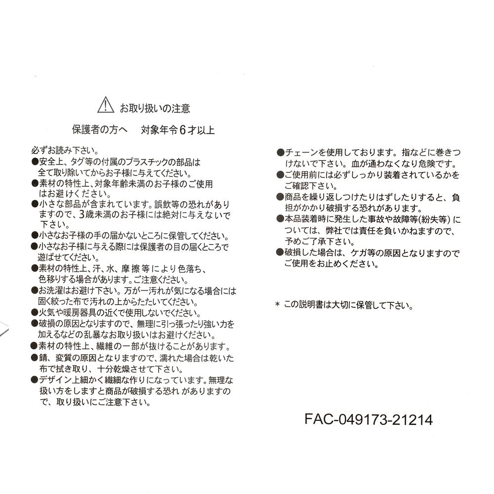 ロン ぬいぐるみキーホルダー・キーチェーン 映画『ロン 僕のポンコツ・ボット』