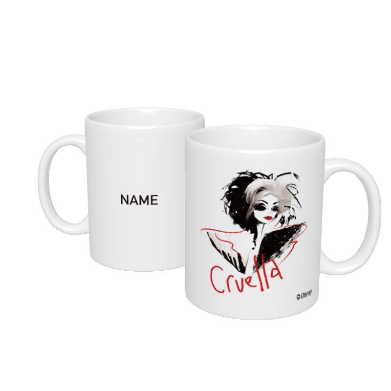【D-Made】名入れマグカップ  映画『クルエラ』