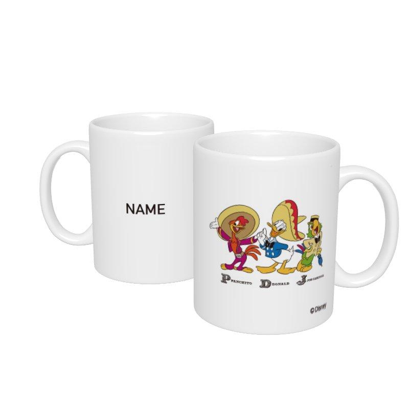 【D-Made】名入れマグカップ  三人の騎士 集合 Donald Duck Birthday
