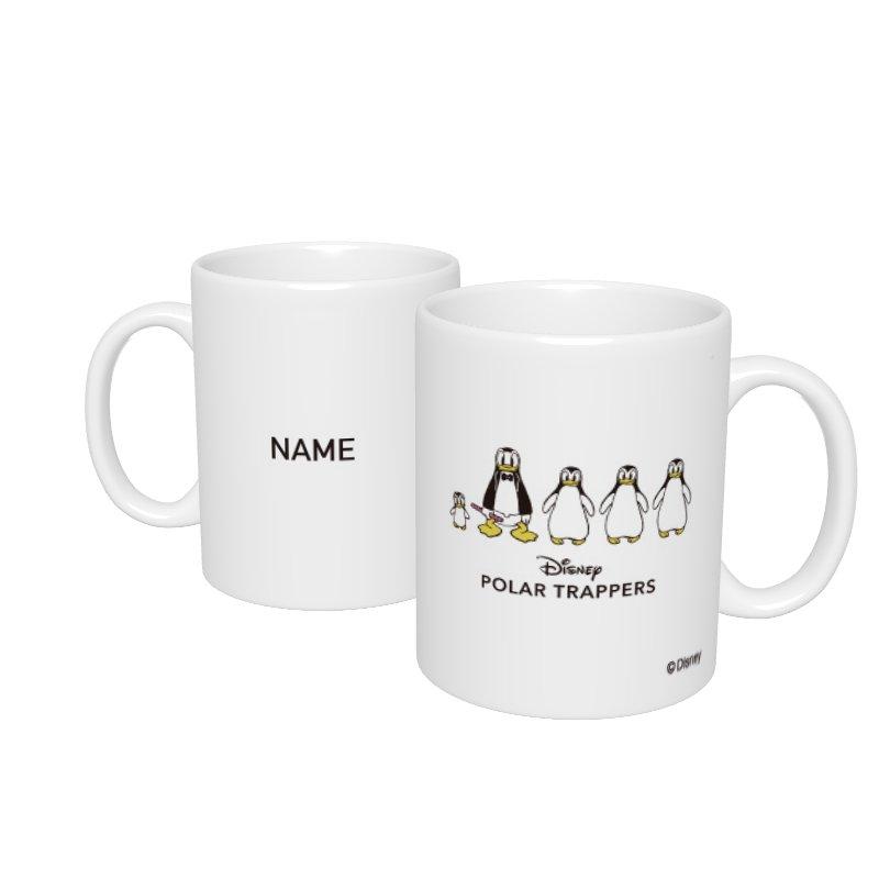 【D-Made】名入れマグカップ  ドナルドの南極探検 Polar Trappers