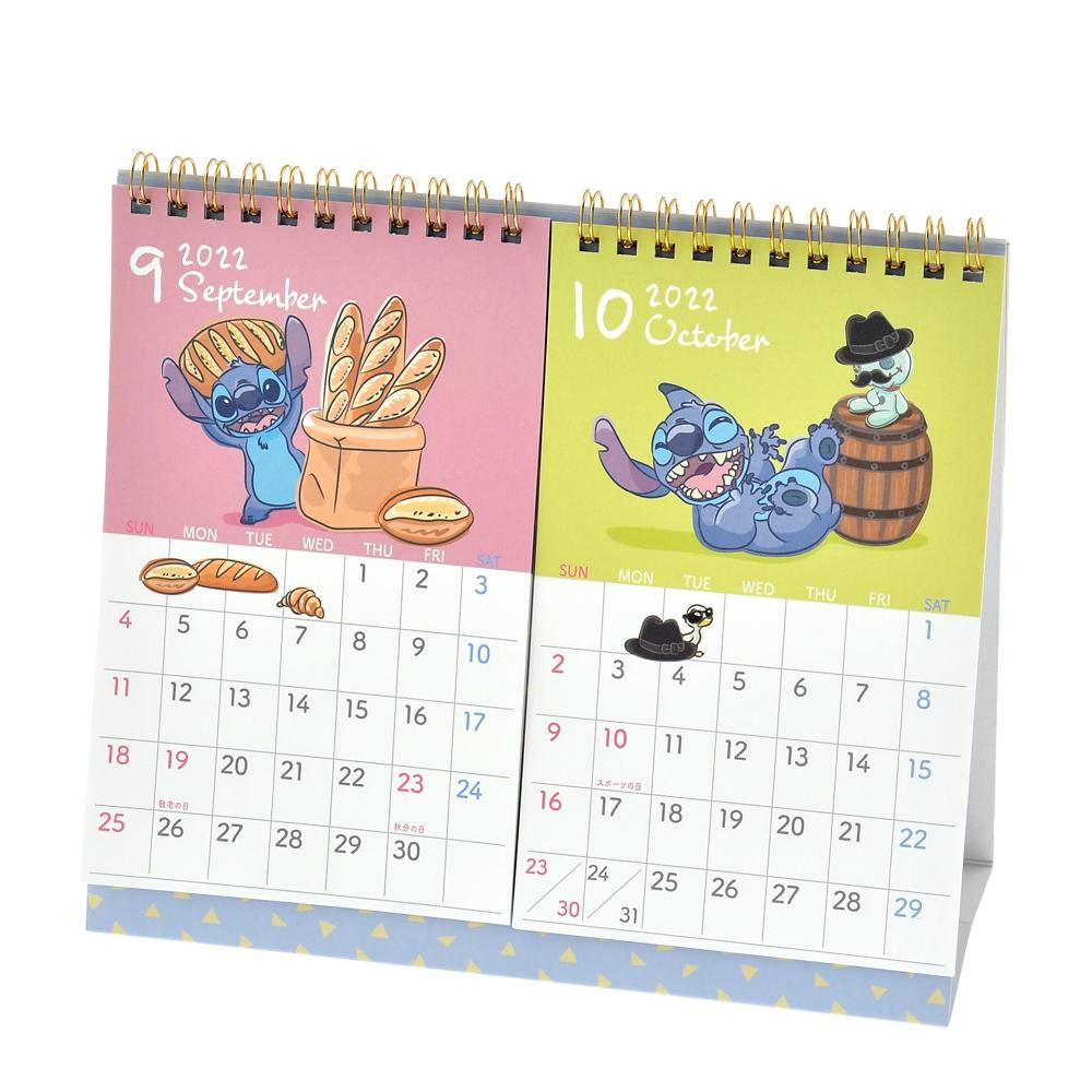 リロ&スティッチ 卓上カレンダー 2022 2Month CALENDARS & ORGANIZERS