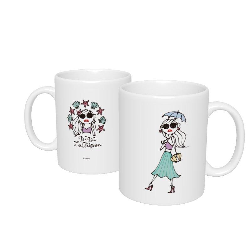 【D-Made】マグカップ  グリーン Daichi Miura Princess