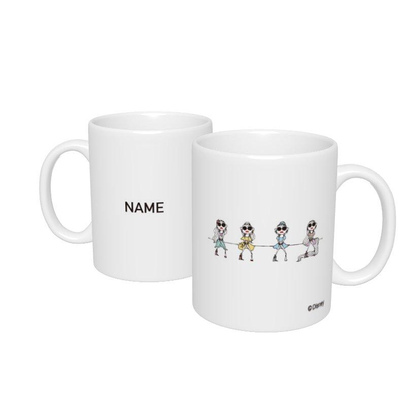 【D-Made】名入れマグカップ  グリーン&イエロー&ブルー&パープル Daichi Miura Princess