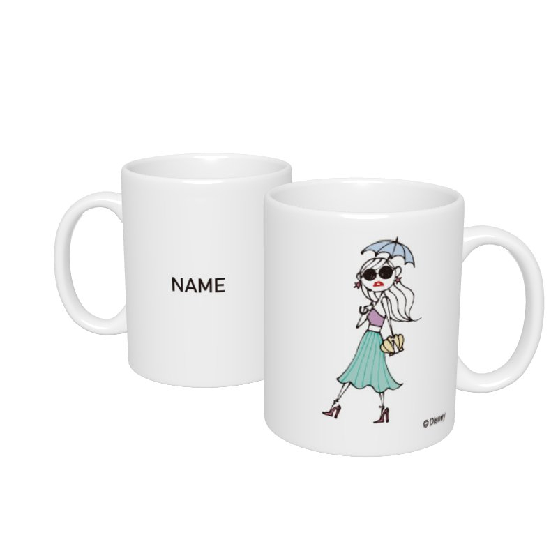 【D-Made】名入れマグカップ  グリーン Daichi Miura Princess