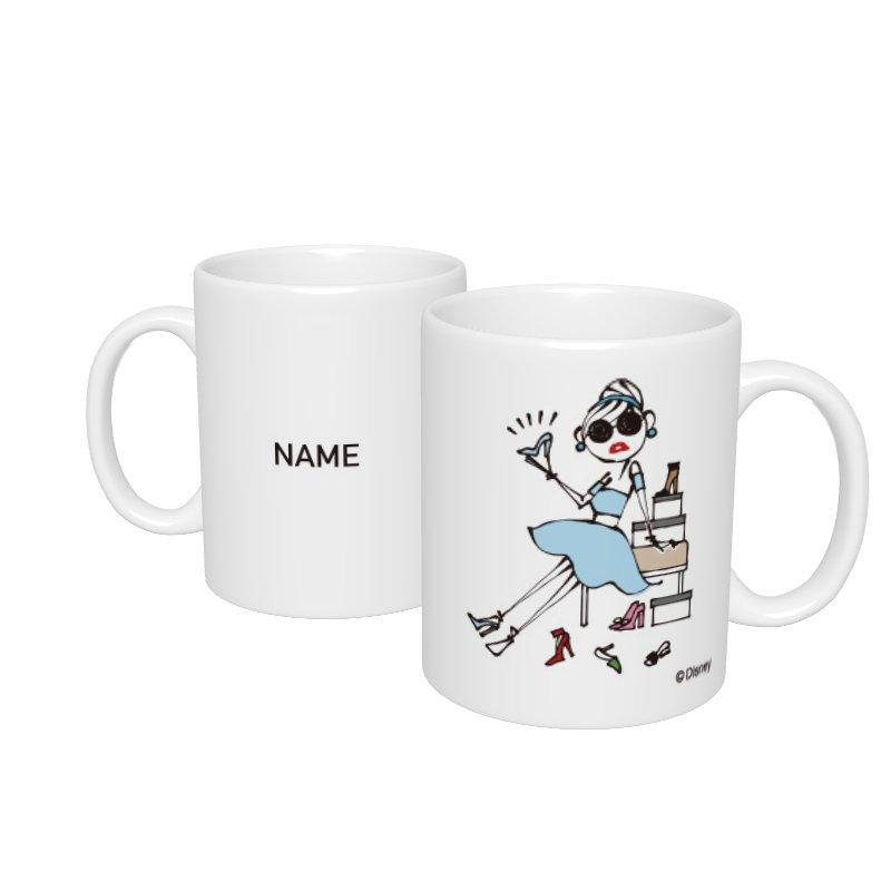【D-Made】名入れマグカップ  ブルー Daichi Miura Princess