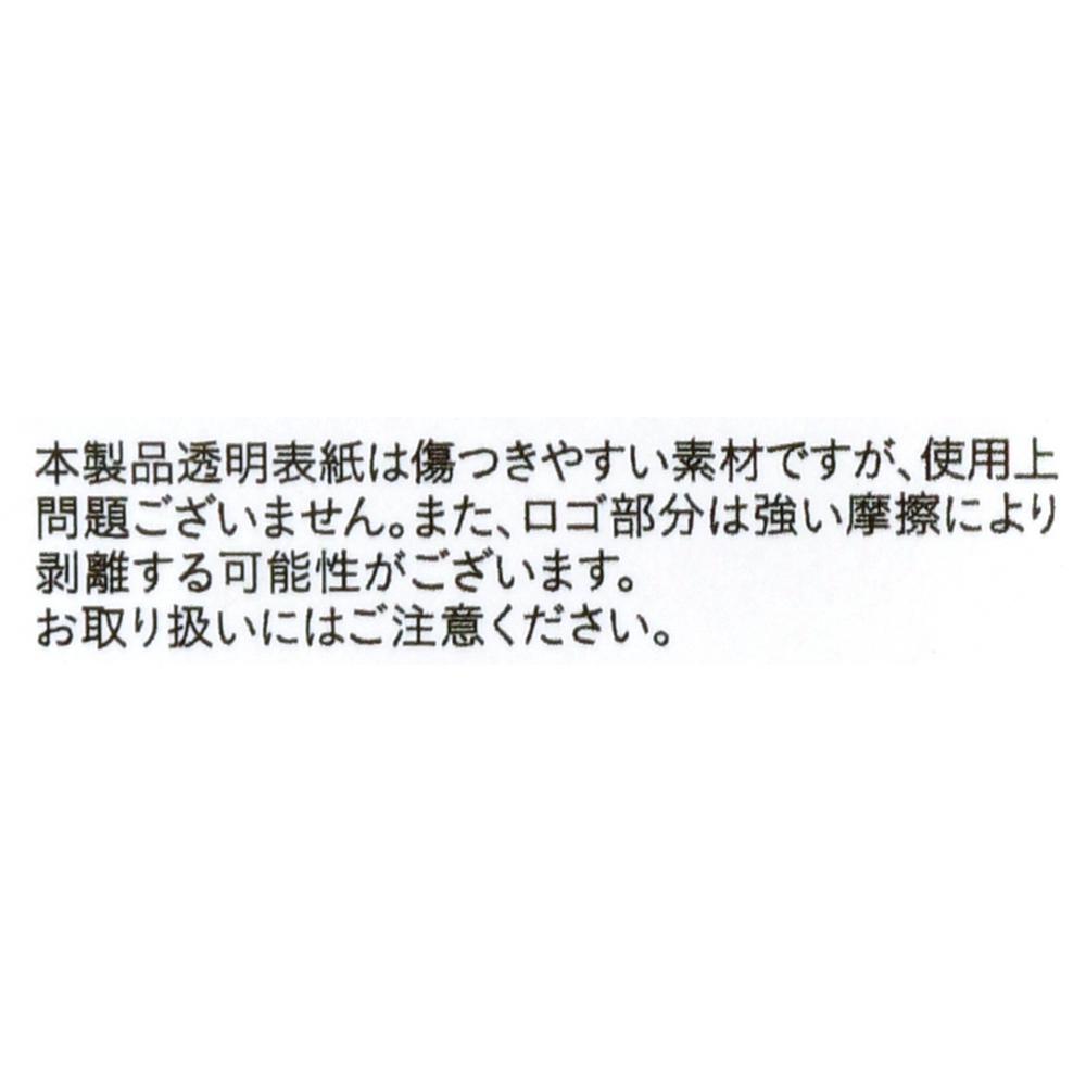 【デルフォニックス】レディ&トランプ Rollbahn ポケット付メモ