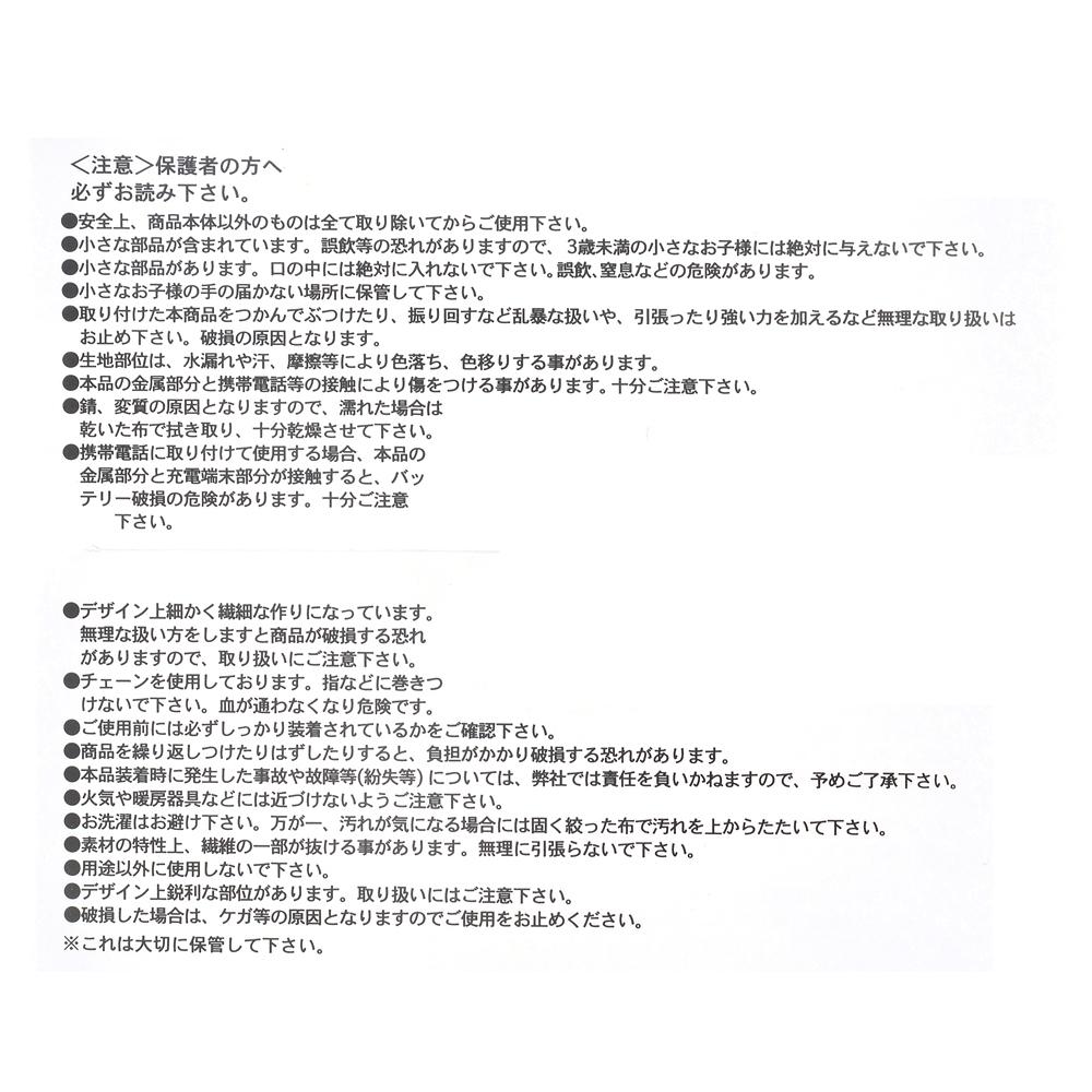 ミッキー&ミニー ぬいぐるみキーホルダー・キーチェーン Clip from a movie