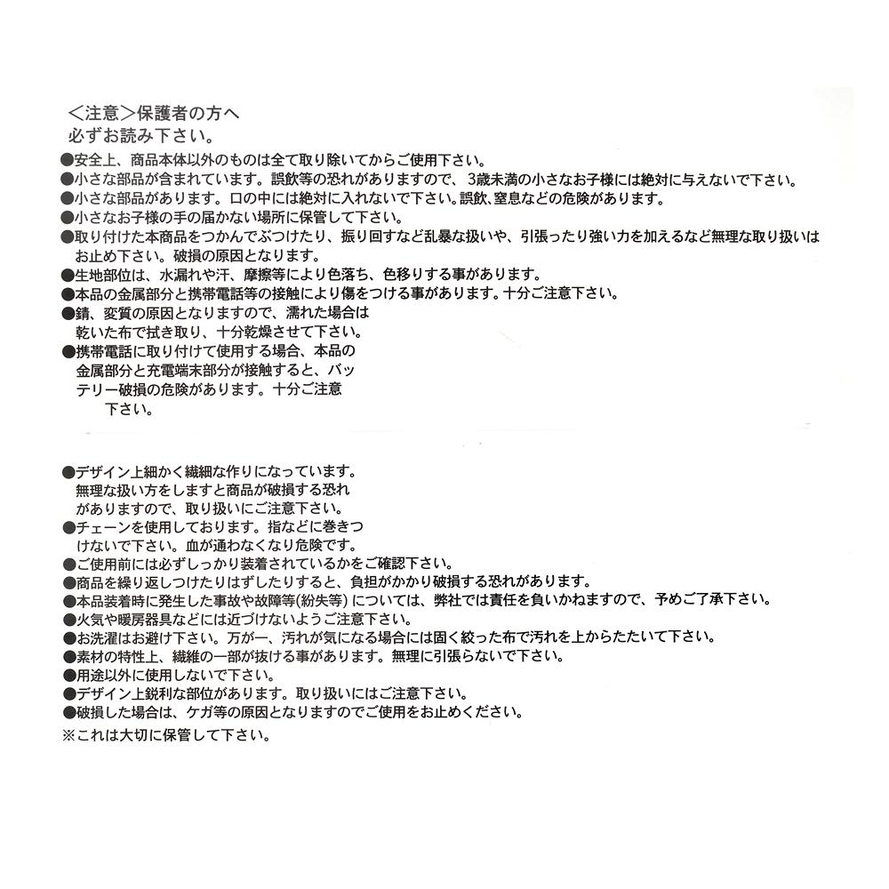 マックス&ロクサーヌ ぬいぐるみキーホルダー・キーチェーン Clip from a movie