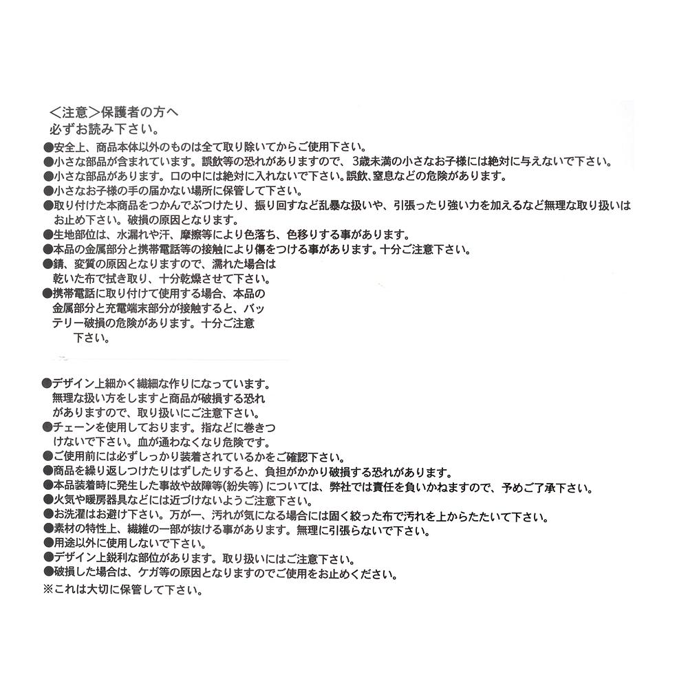 レディ&トランプ ぬいぐるみキーホルダー・キーチェーン Clip from a movie