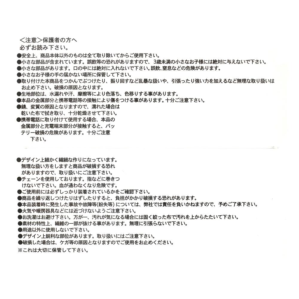 ミス・バニー&とんすけ ぬいぐるみキーホルダー・キーチェーン Clip from a movie