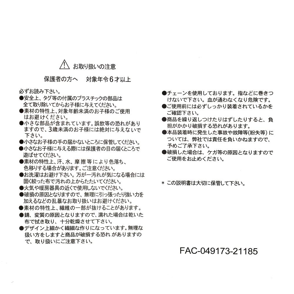 サリー&ブー ぬいぐるみキーホルダー・キーチェーン Monsters Inc. 20th