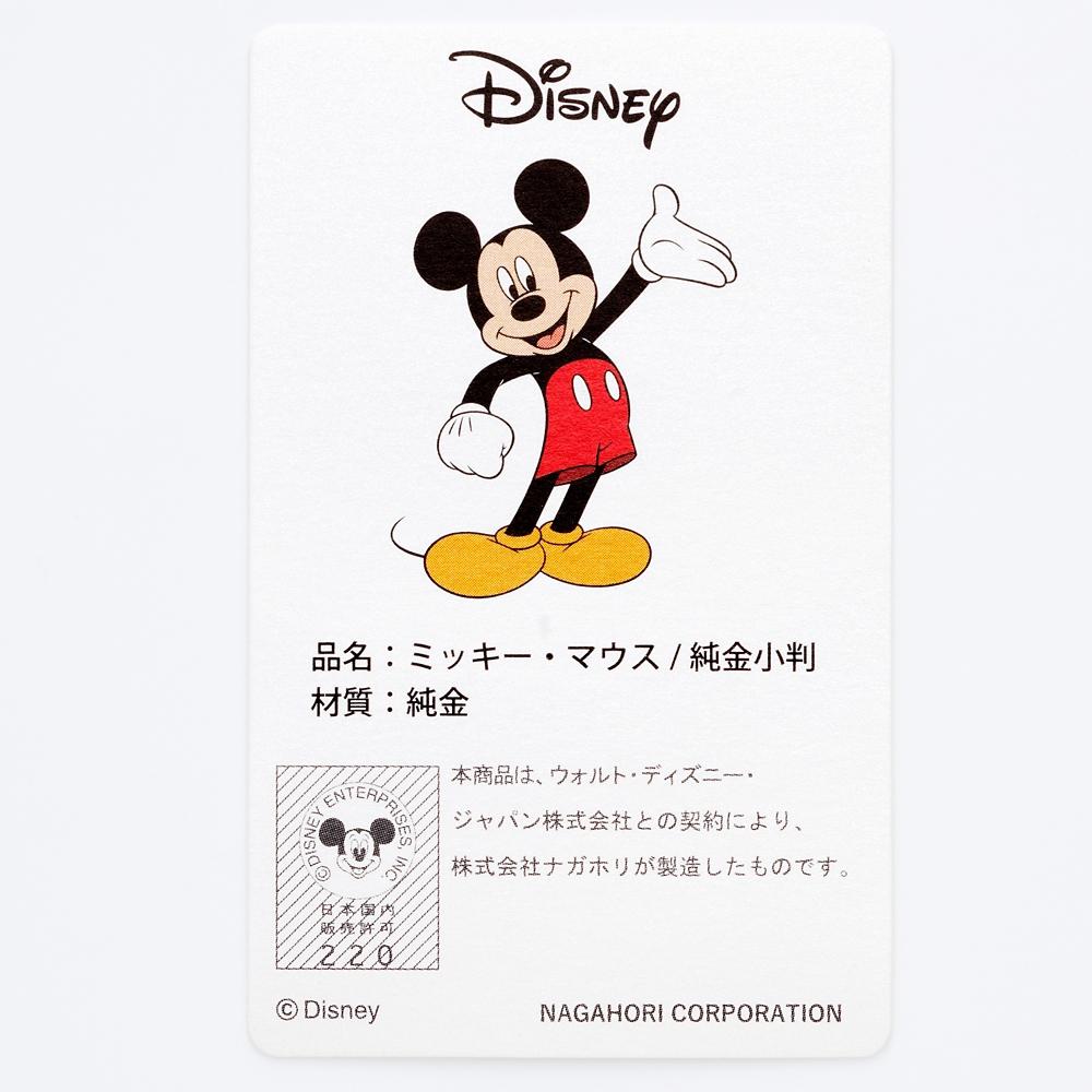 【送料無料】ミッキーマウス純金小判5g 専用桐箱ケース付き
