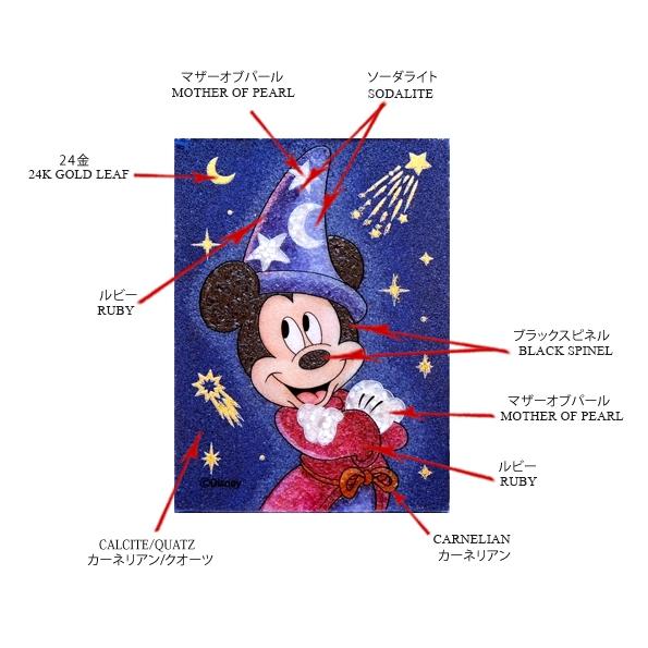 【受注生産】【生産限定50点】ジュエリー絵画 『ファンタジア』 ミッキー XSサイズ