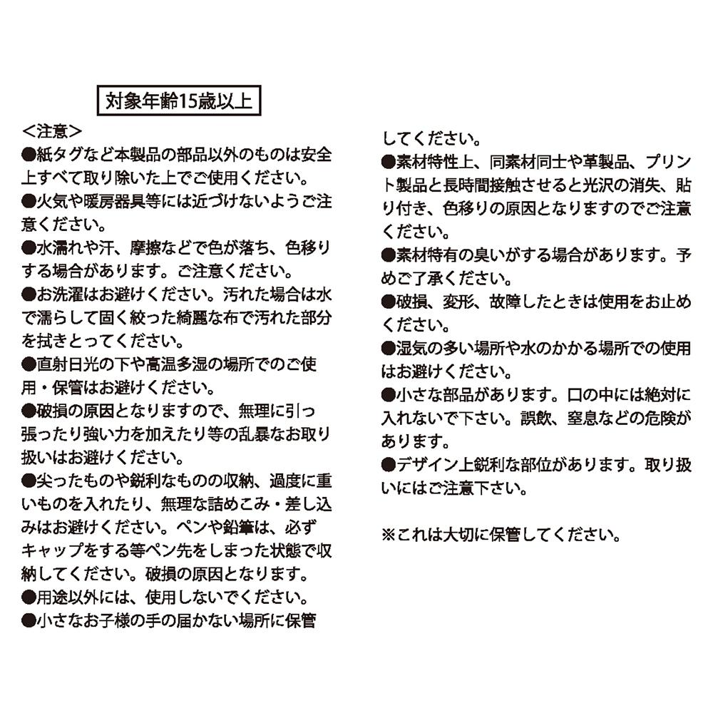 【KUM】アリエル&フランダー 筆箱・ペンケース フラット