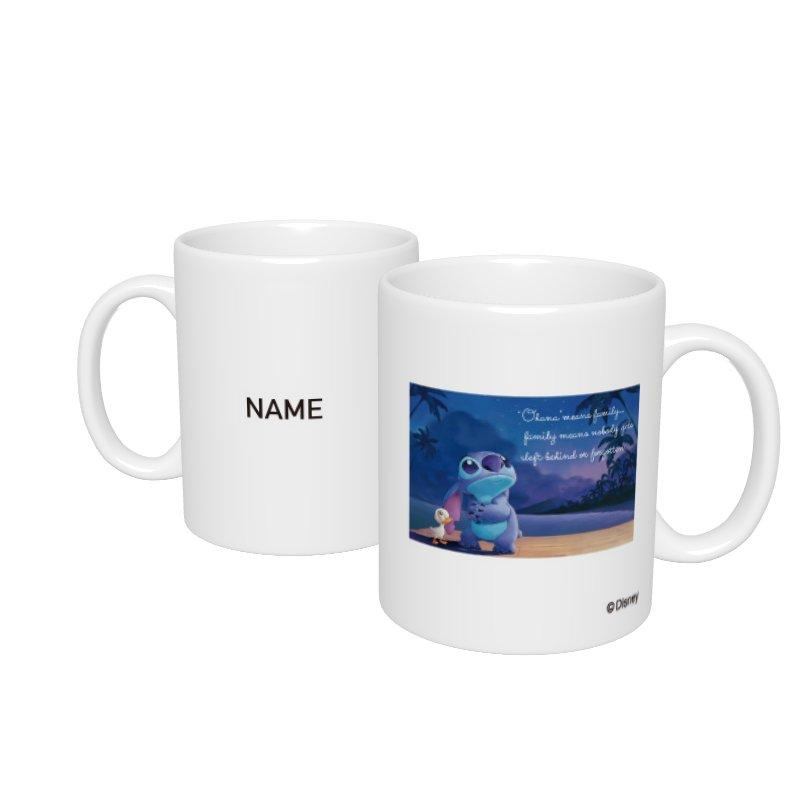 【D-Made】名入れマグカップ  リロ&スティッチ スティッチ&アヒル 願い事 Stitch's OHANA