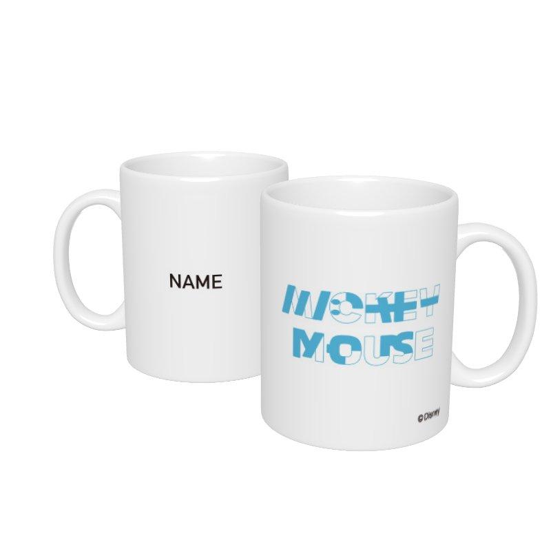 【D-Made】名入れマグカップ  ミッキー ブルー KATAKANA