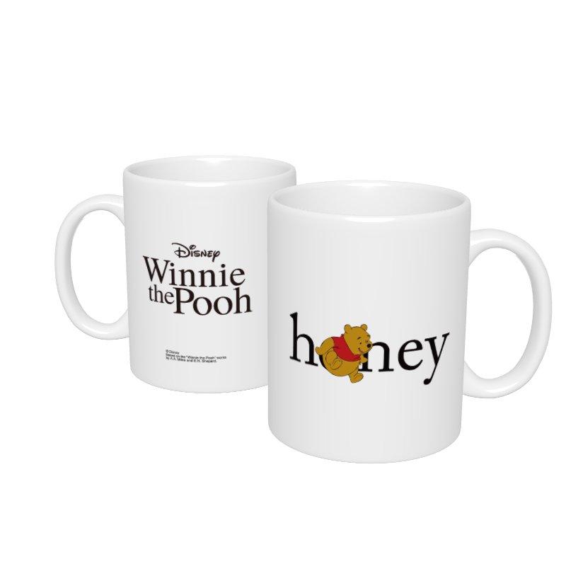 【D-Made】マグカップ  くまのプーさん プーさん Honey