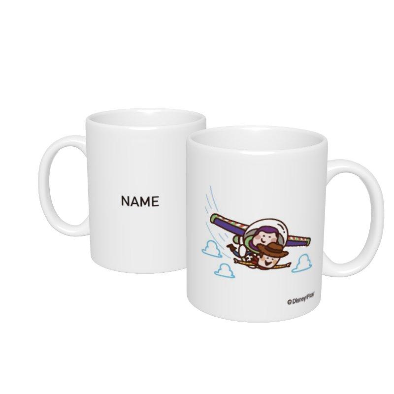 【D-Made】名入れマグカップ  カナヘイ画♪WE LOVE PIXAR バズ・ライトイヤー &ウッディ