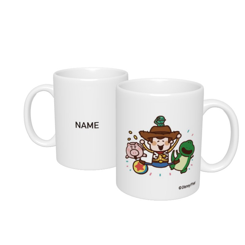 【D-Made】名入れマグカップ  カナヘイ画♪WE LOVE PIXAR ウッディ&ハム&レックス&グリーンアーミーメン