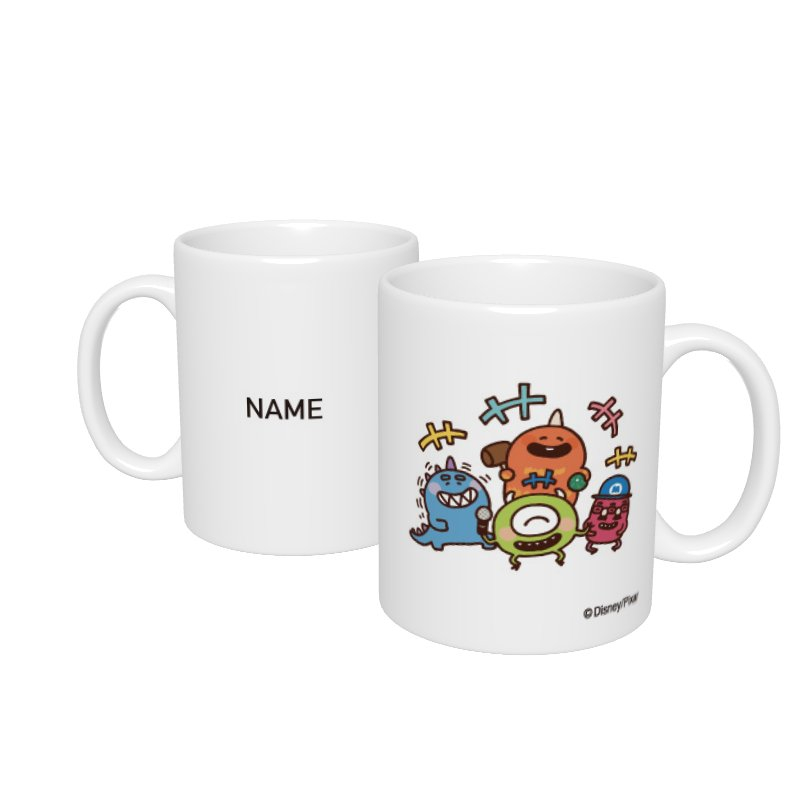 【D-Made】名入れマグカップ  カナヘイ画♪WE LOVE PIXAR マイク&バイル&ジョージ&ファンガス