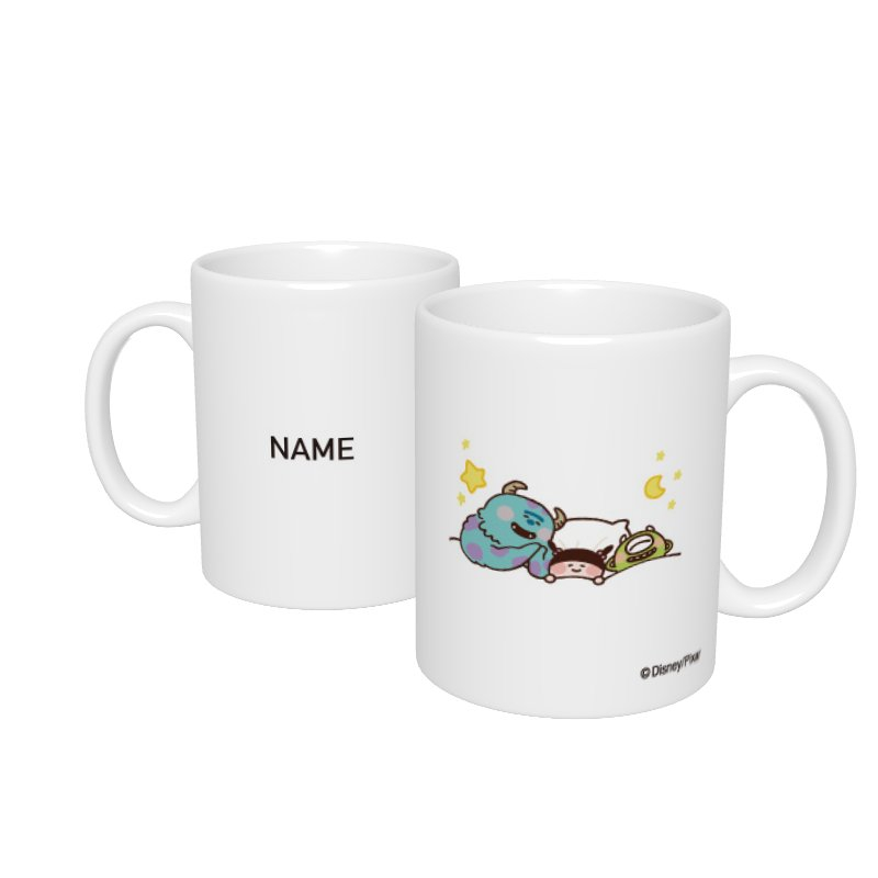 【D-Made】名入れマグカップ  カナヘイ画♪WE LOVE PIXAR サリー&マイク&ブー