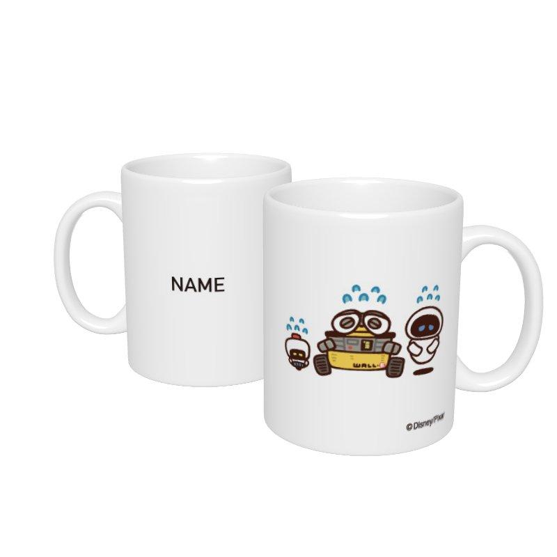 【D-Made】名入れマグカップ  カナヘイ画♪WE LOVE PIXAR ウォーリー&イヴ&モー