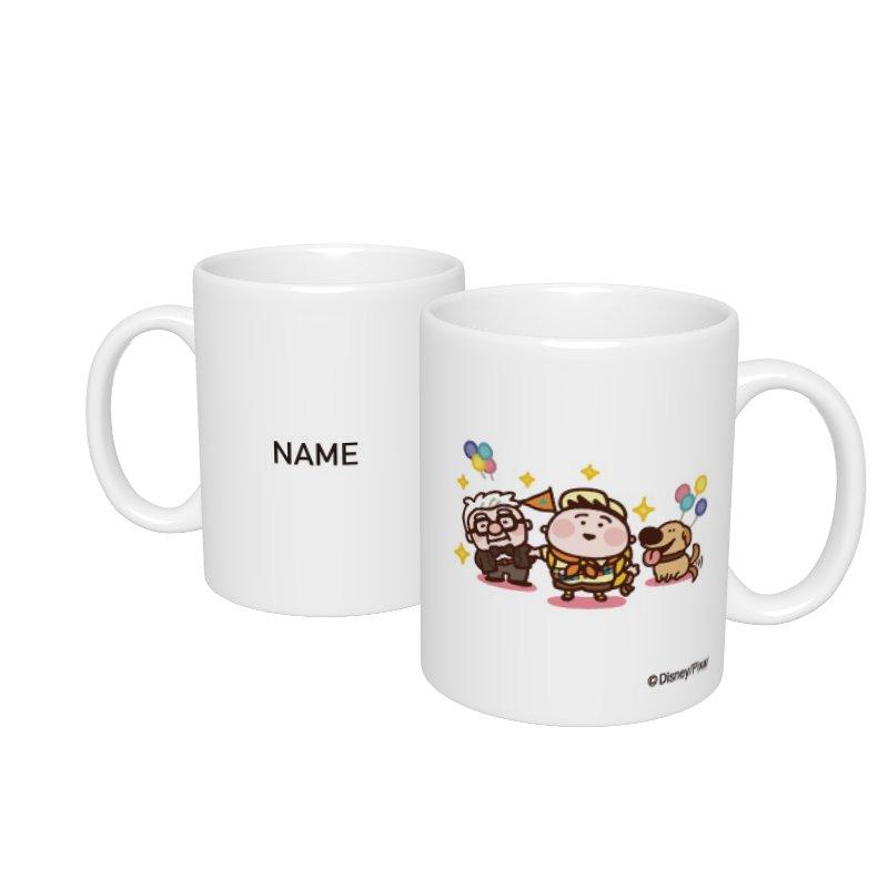 【D-Made】名入れマグカップ  カナヘイ画♪WE LOVE PIXAR カール・フレドリクセン&ラッセル・キム&ダグ
