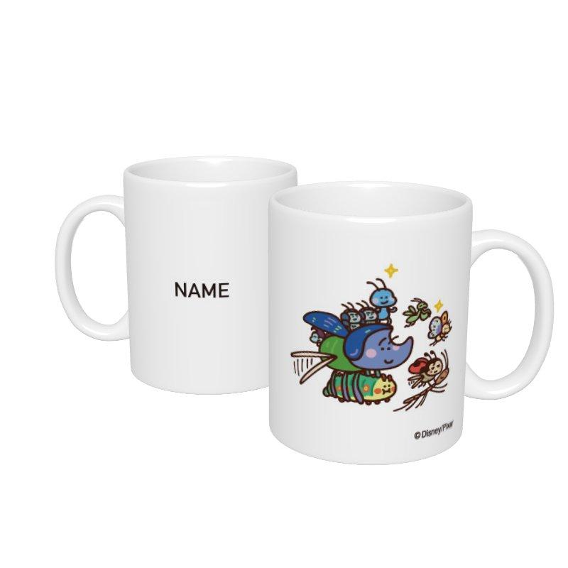 【D-Made】名入れマグカップ  カナヘイ画♪WE LOVE PIXAR バグズ・ライフ 集合