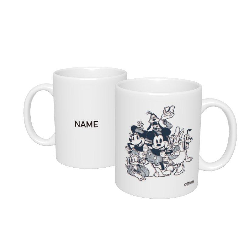 【D-Made】名入れマグカップ  ミッキー&フレンズ 集合 コミック フレンドシップデー