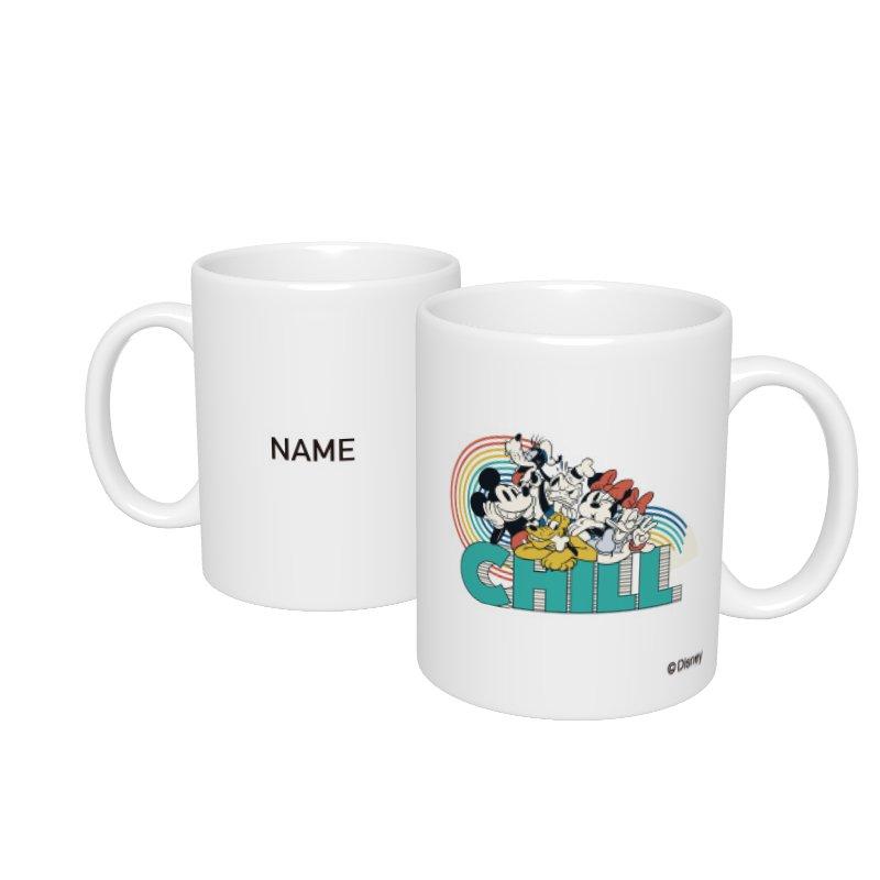 【D-Made】名入れマグカップ  ミッキー&フレンズ 集合 CHILL フレンドシップデー