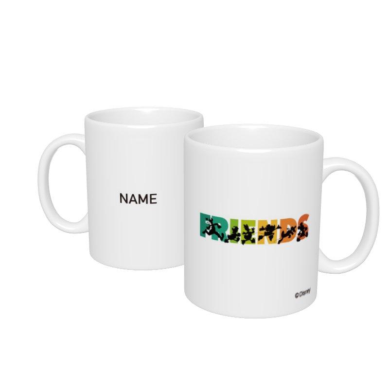 【D-Made】名入れマグカップ  ミッキー&フレンズ FRIENDSライン フレンドシップデー