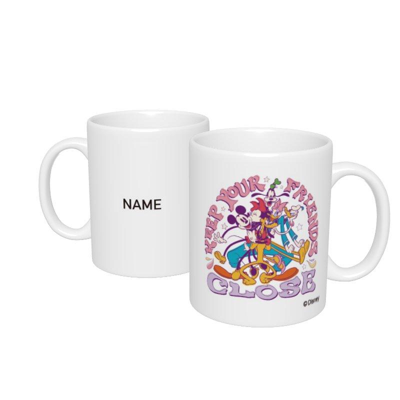 【D-Made】名入れマグカップ  ミッキー&フレンズ KEEP YOUR FRIENDS CLOSE フレンドシップデー