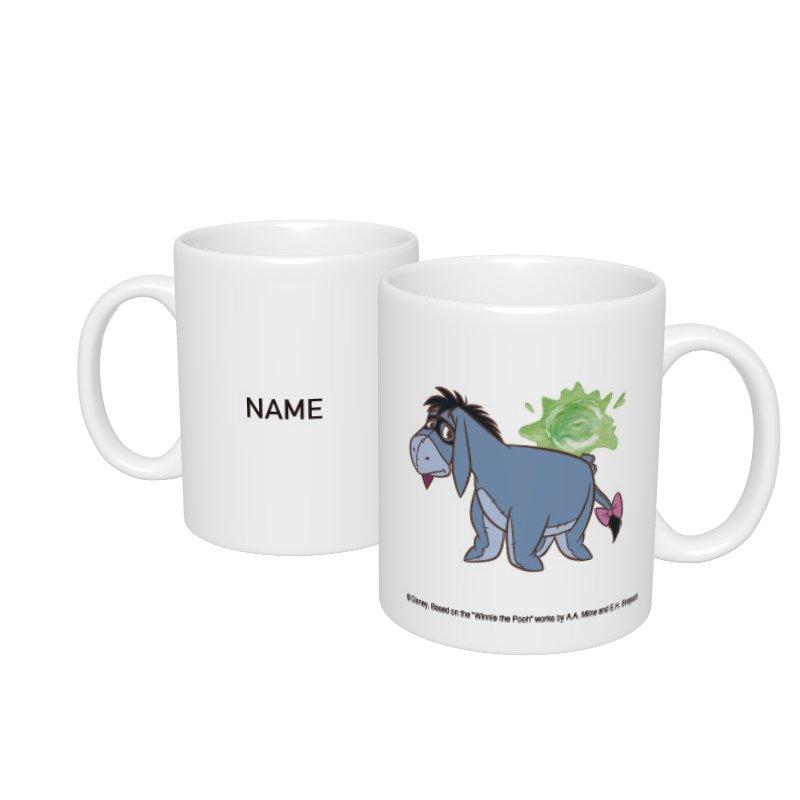 【D-Made】名入れマグカップ  くまのプーさん イーヨー Western Pooh