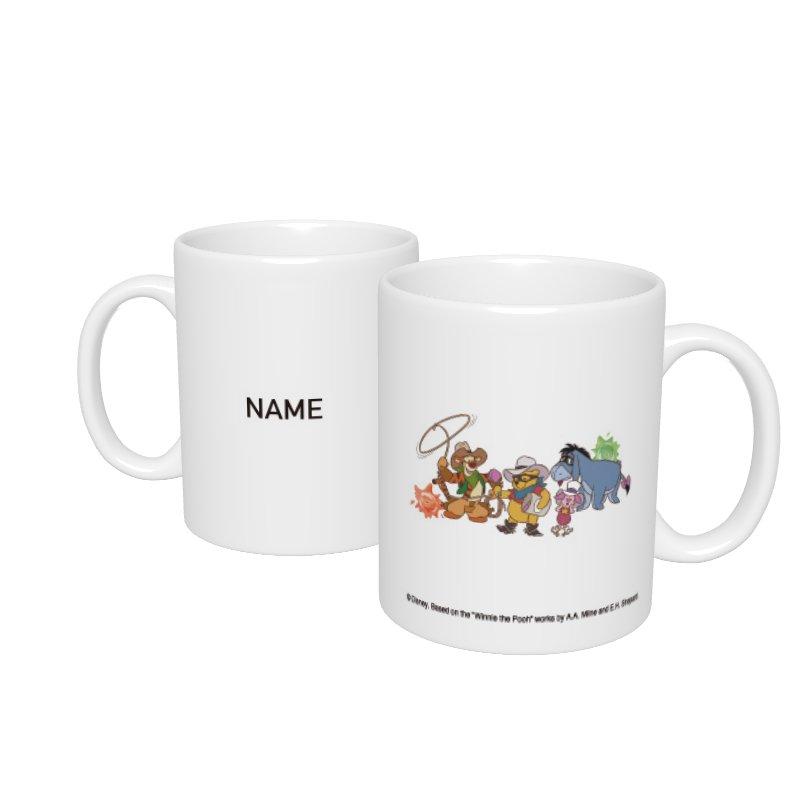 【D-Made】名入れマグカップ  くまのプーさん 集合 Western Pooh