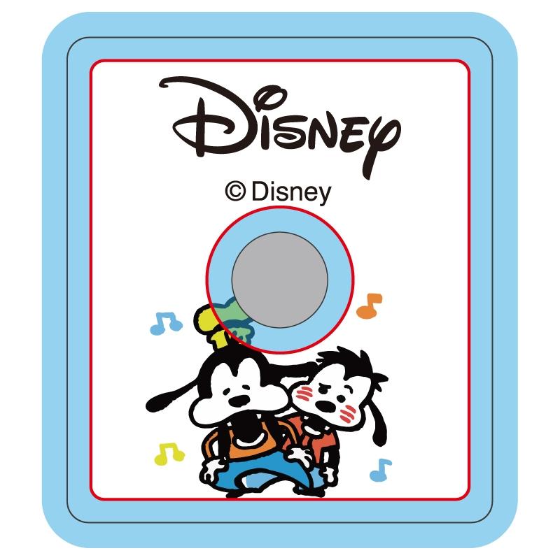 【D-Made】スマホリング うごく!カナヘイ画♪ミッキー&フレンズ グーフィー&マックス