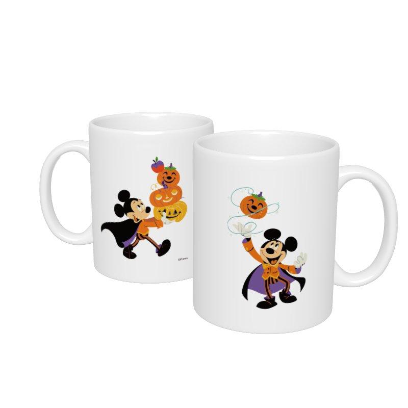 【D-Made】マグカップ  ミッキー かぼちゃ Disney Halloween 2021