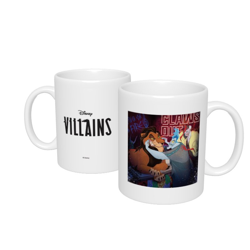 【D-Made】マグカップ  ヴィランズ スカー&ハデス&クルエラ Disney Villains