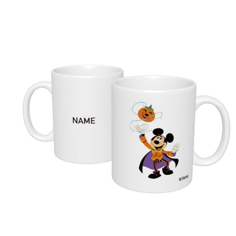 【D-Made】名入れマグカップ  ミッキー かぼちゃ Disney Halloween 2021