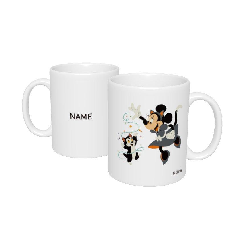 【D-Made】名入れマグカップ  ミニー&フィガロ Disney Halloween 2021