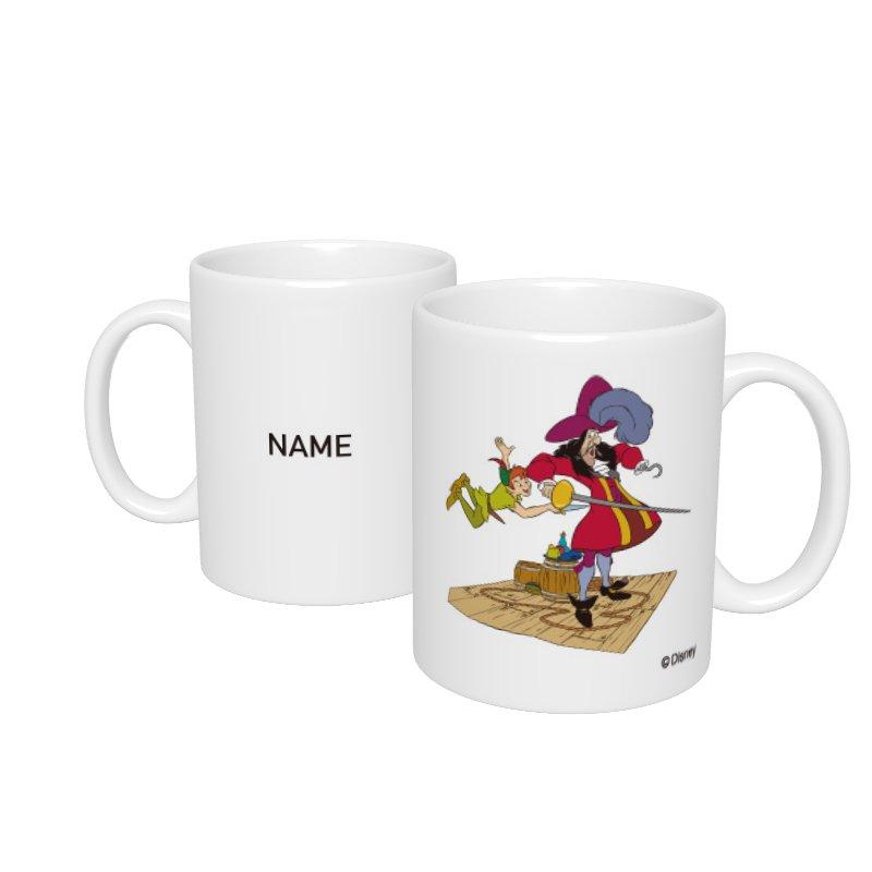 【D-Made】名入れマグカップ  ピーター・パン フック船長&ピーター・パン