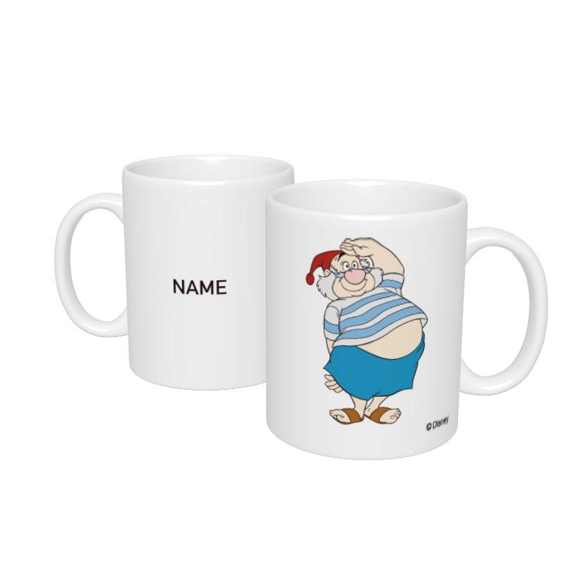 【D-Made】名入れマグカップ  ピーター・パン スミー