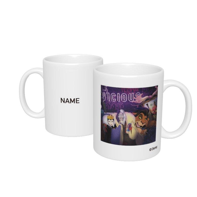 【D-Made】名入れマグカップ  ヴィランズ 女王&クルエラ&スカー&ガストン Disney Villains