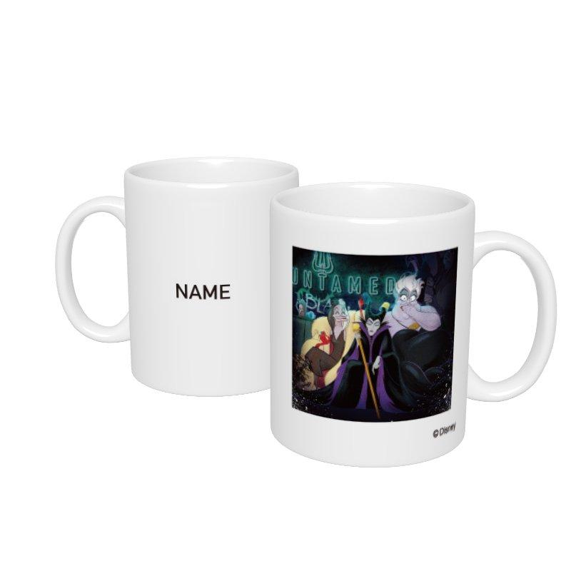【D-Made】名入れマグカップ  ヴィランズ クルエラ&マレフィセント&アースラ Disney Villains
